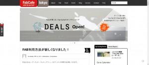 Fab_Cafe_Web