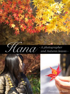 Cover_Hana_autumn1