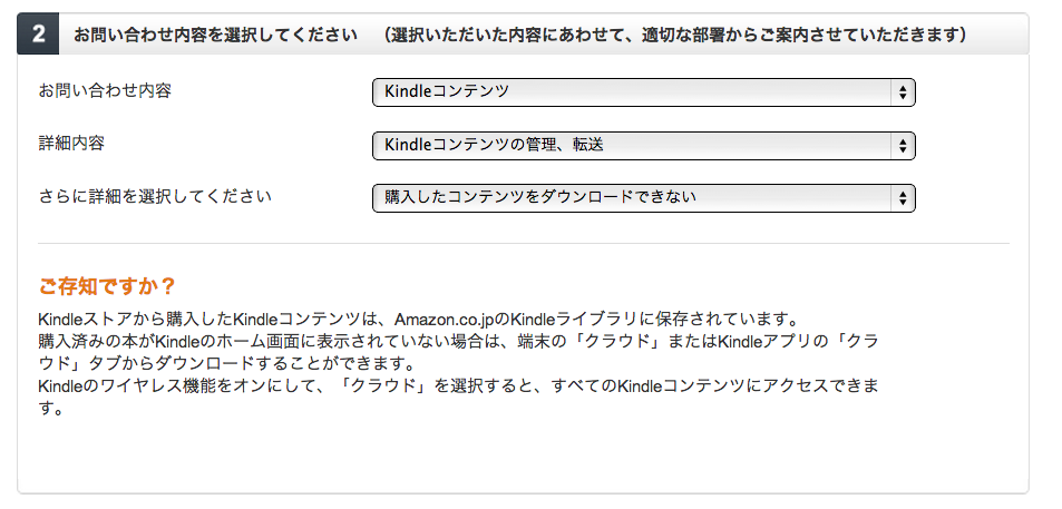 Kindle-Update-02