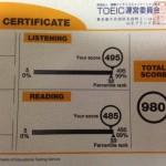 TOEICのスコアを短期間で上げる「絶対知っておきたいリスニングの解き方」