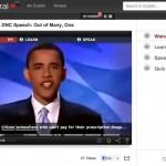 EnglishCentralおすすめ動画Great Speech編:オバマ・ジョブズ・キング牧師