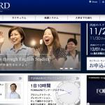 タニケイ英語学習放浪記vol.6 〜英語学校FORWARDとの出会い〜