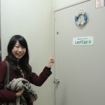 英語ができない女子大生の英会話カフェ体験記 「LeafCup(渋谷)」