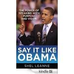 """リレー・リーディング参加者募集!オバマのスピーチ術を英語で学ぶ本""""Say it Like Obama"""""""
