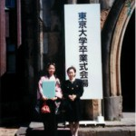 タニケイ英語学習放浪記vol.3 〜残念な東大時代から外資系企業就職へ〜