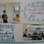 ミホさんのフィリピン留学体験レポート 〜文法やり直しで英語上達!〜
