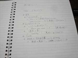 英会話カフェ_振り返りノート