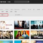 Huluの映画・海外ドラマを使ったタニケイ式シャドーイングで英語耳を育てよう!
