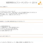 新年あけましておめでとうございます!〜2014年の英語学習に役立つプレゼント〜