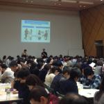 200人の英語勉強会!!Vital Englishに参加してきました☆