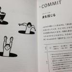 関谷英里子さん『えいごのもと』出版記念トークイベントでの学び☆