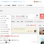 オンライン英会話体験:Cafetalk『演技リッシュ!』好きなドラマで会話練習☆