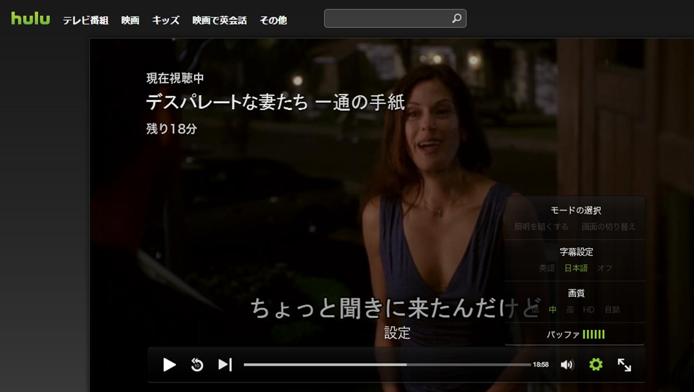 Huluで英語字幕ドラマ/映画を検...