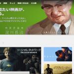年末年始にオススメ!Huluで観るアカデミー賞orゴールデングローブ賞映画13選☆