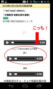 (2)音声