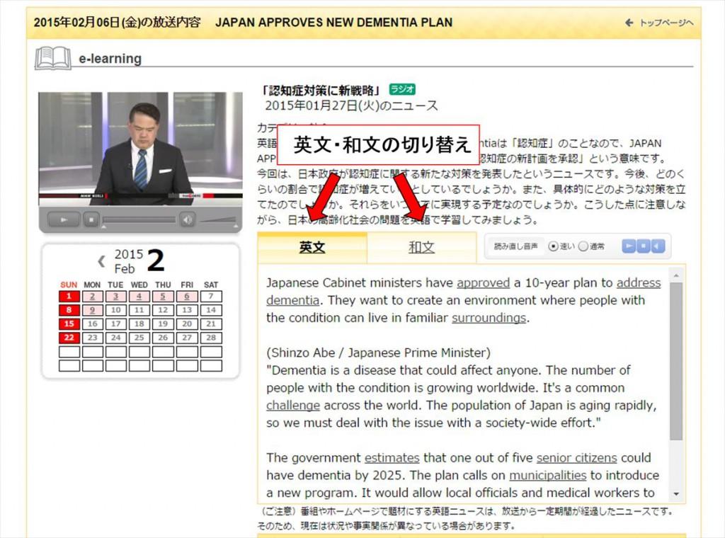 ニュースで英会話7_R
