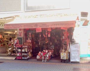 Japan_goods_1