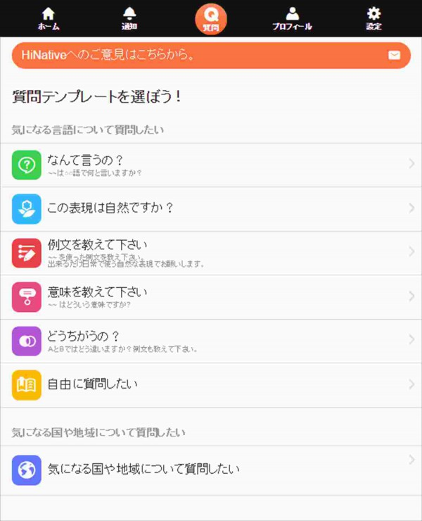 2015-04-10_134935_R