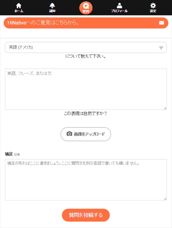 2015-04-10_135003_R