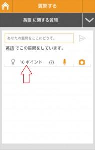 linqapp_intro_form