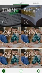 polyglots_intro_words