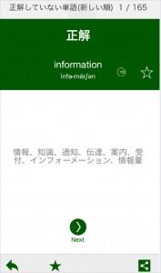 polyglots_intro_words_07