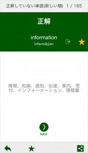 polyglots_intro_words_08