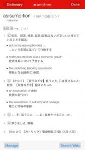 economist-11