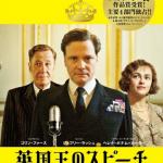 Huluで観られる英語学習におすすめの洋画10選☆英語字幕がなくてもスクリプトがあれば大丈夫!