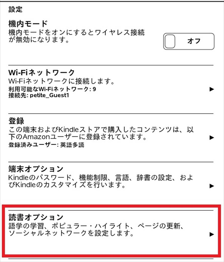 WordWise_04