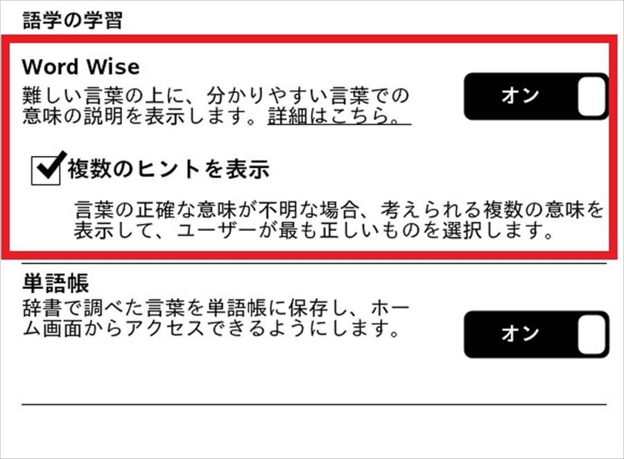 WordWise_06