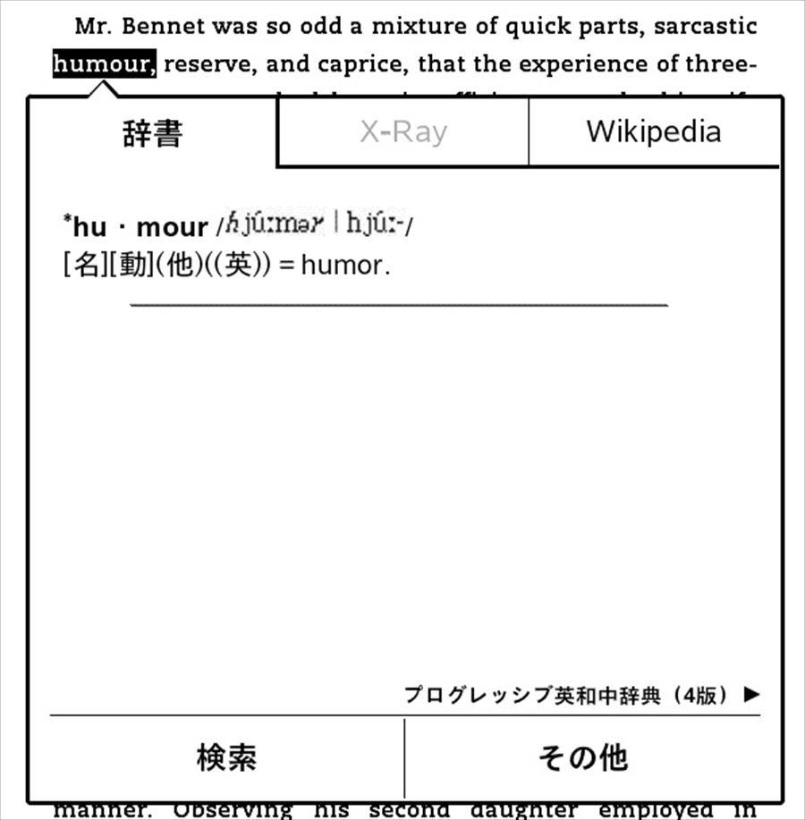 dictionary_03