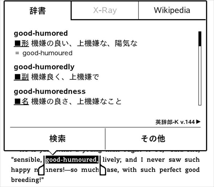 dictionary_06
