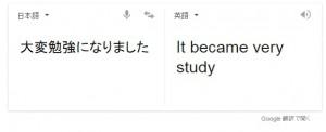 大変勉強になりました