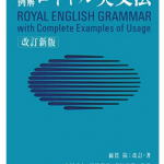 【2017年4月のKindle月替りセール】 英語本が40〜50%OFF♫