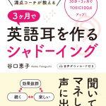 タニケイの書籍3冊Kindle Unlimitedでも読めるようになりました☆