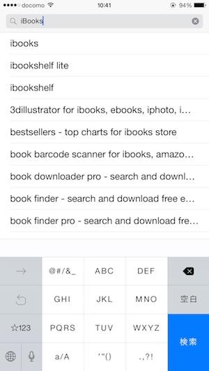 ibooks_3