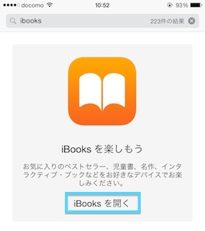 ibooks_4
